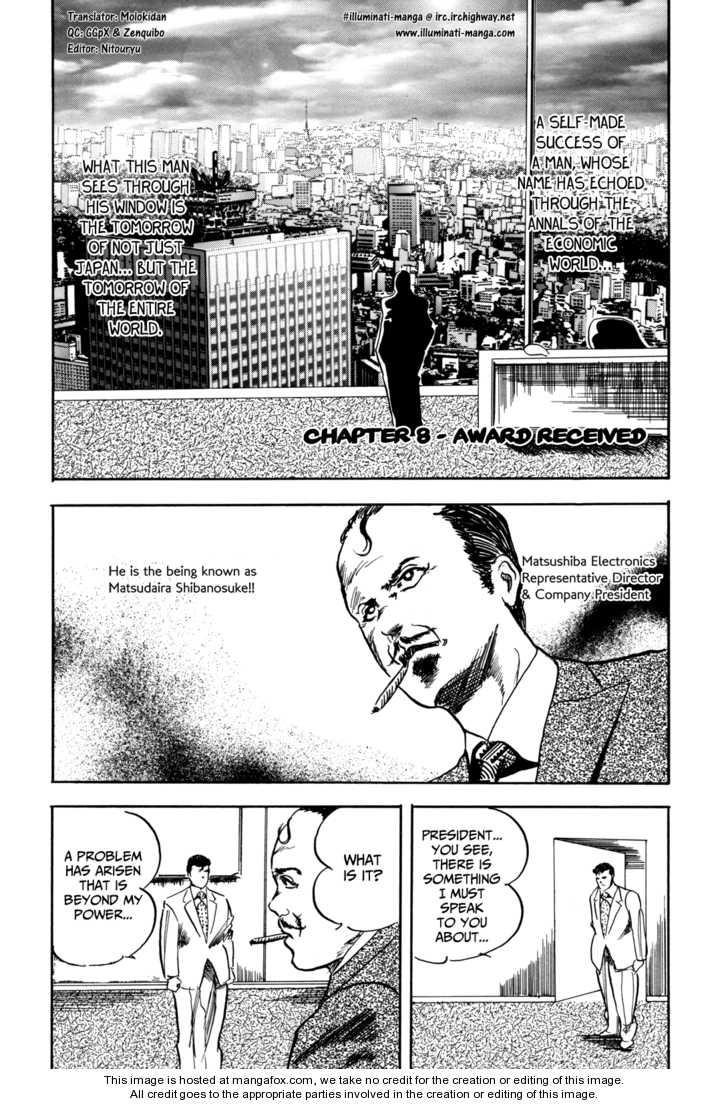 Kachou Baka Ichidachi 8 Page 1