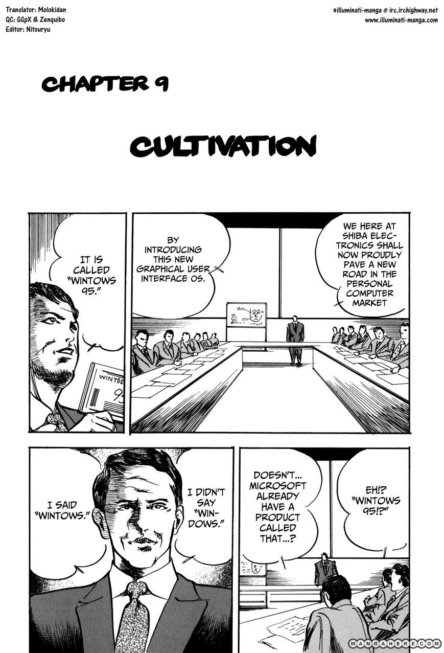 Kachou Baka Ichidachi 9 Page 1
