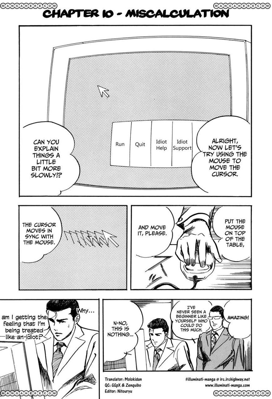 Kachou Baka Ichidachi 10 Page 1