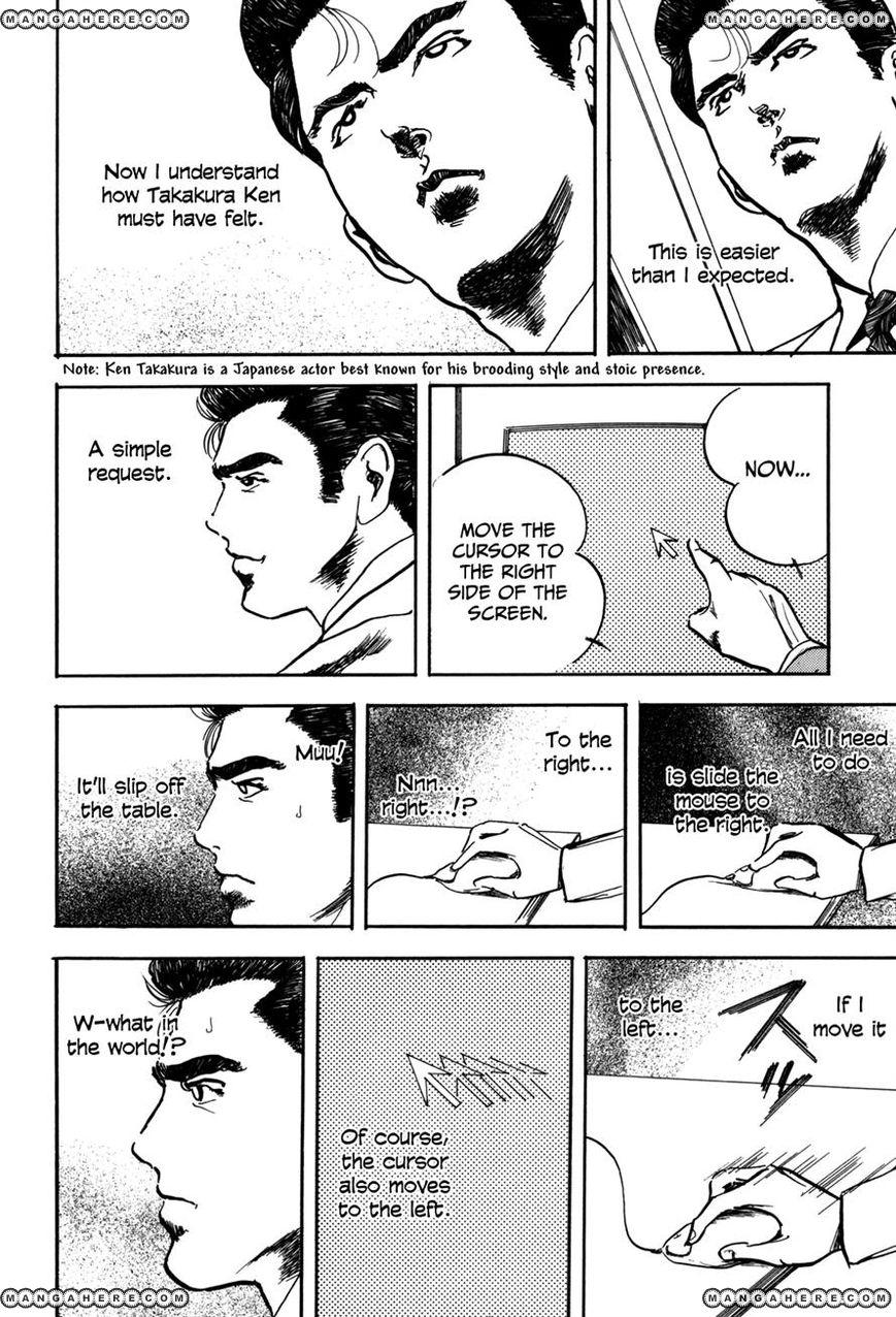 Kachou Baka Ichidachi 10 Page 2