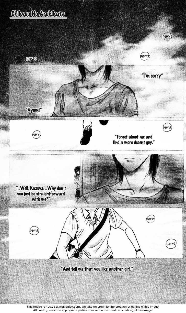 Shishunki Miman Okotowari Kanketsuhen 3 Page 1