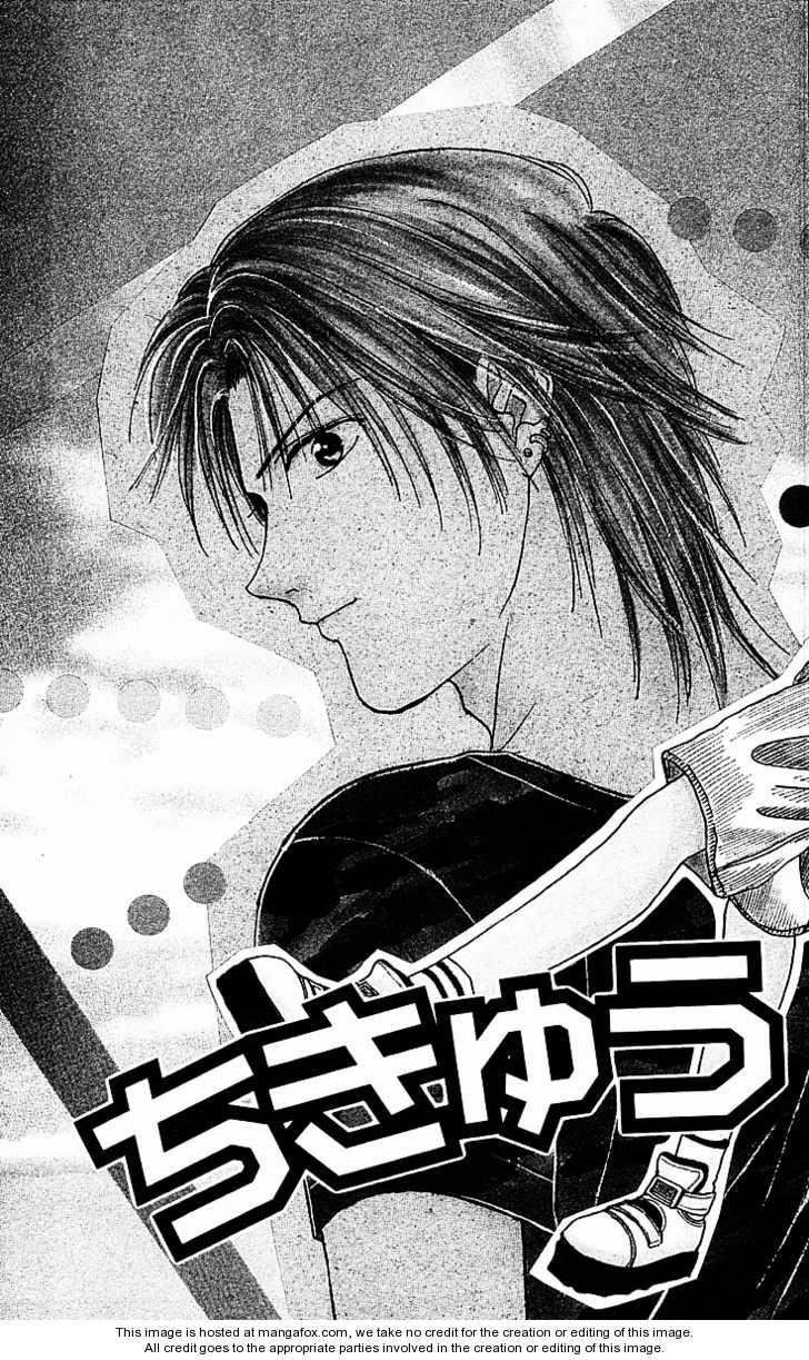 Shishunki Miman Okotowari Kanketsuhen 3 Page 2