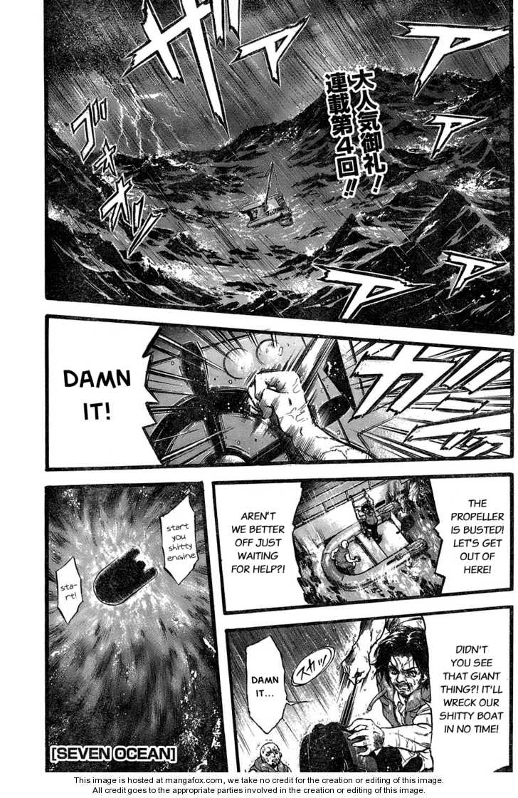 Seven Ocean 4 Page 1