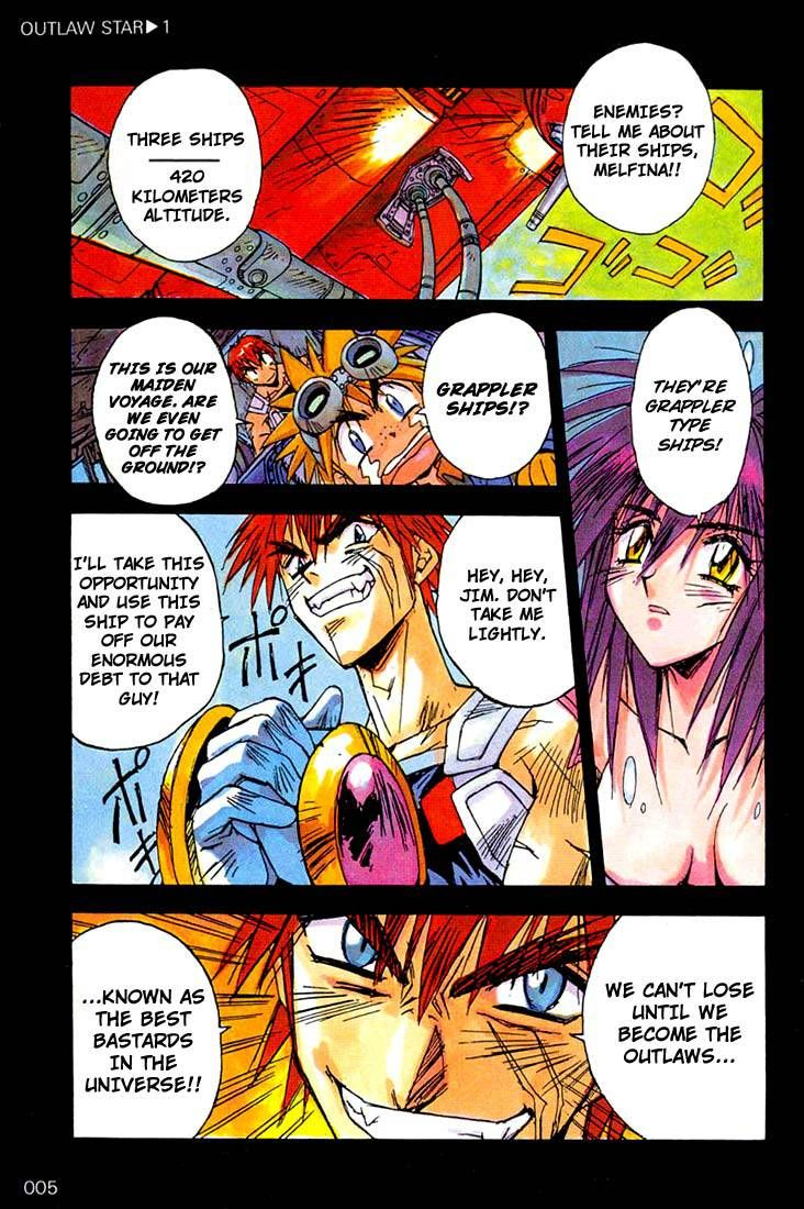Outlaw Star 1 Page 2