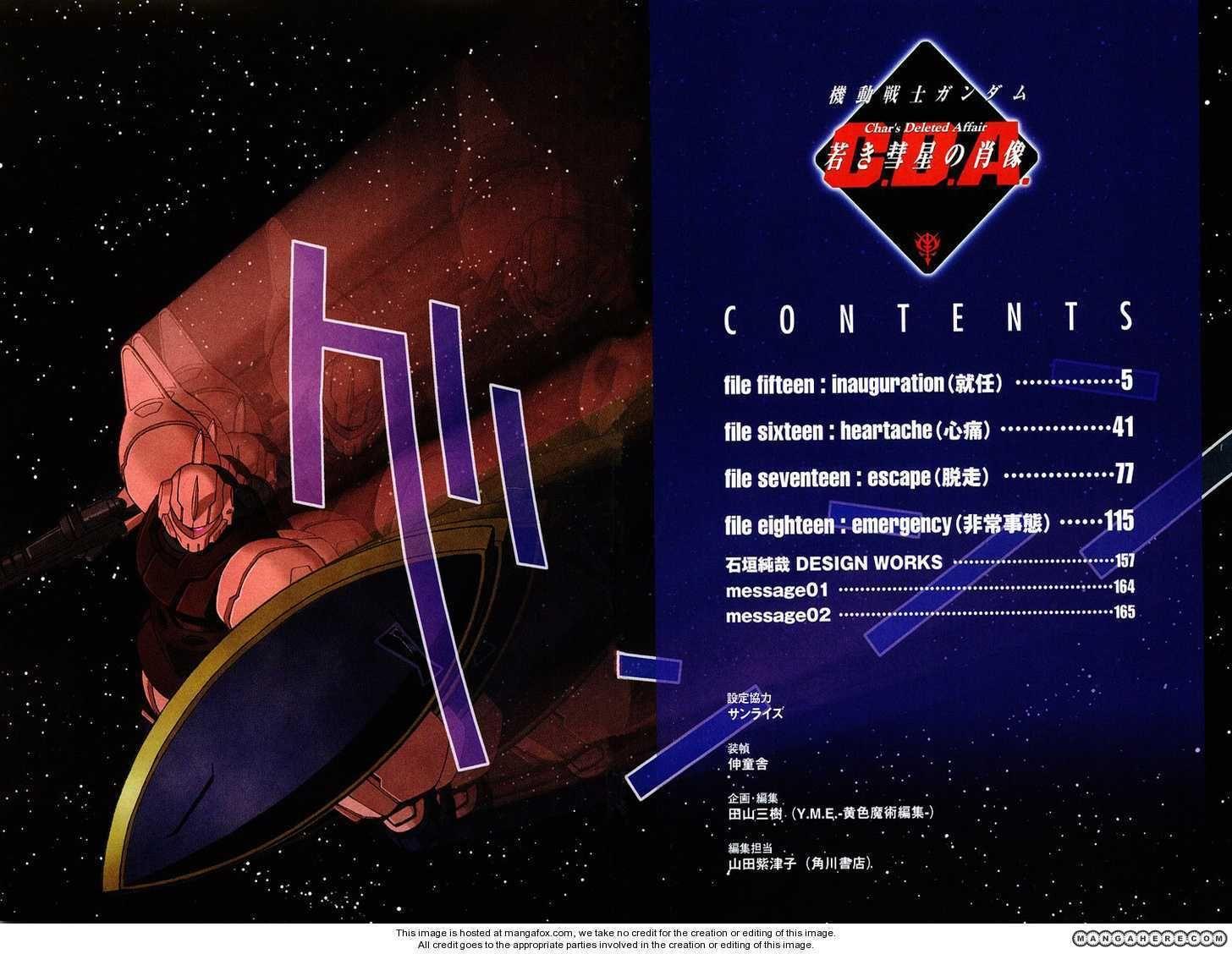 Kidou Senshi Gundam: C.D.A. Wakaki Suisei no Shouzou 0 Page 4