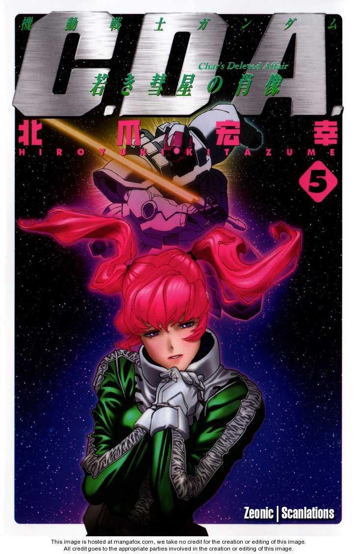Kidou Senshi Gundam: C.D.A. Wakaki Suisei no Shouzou 19 Page 2