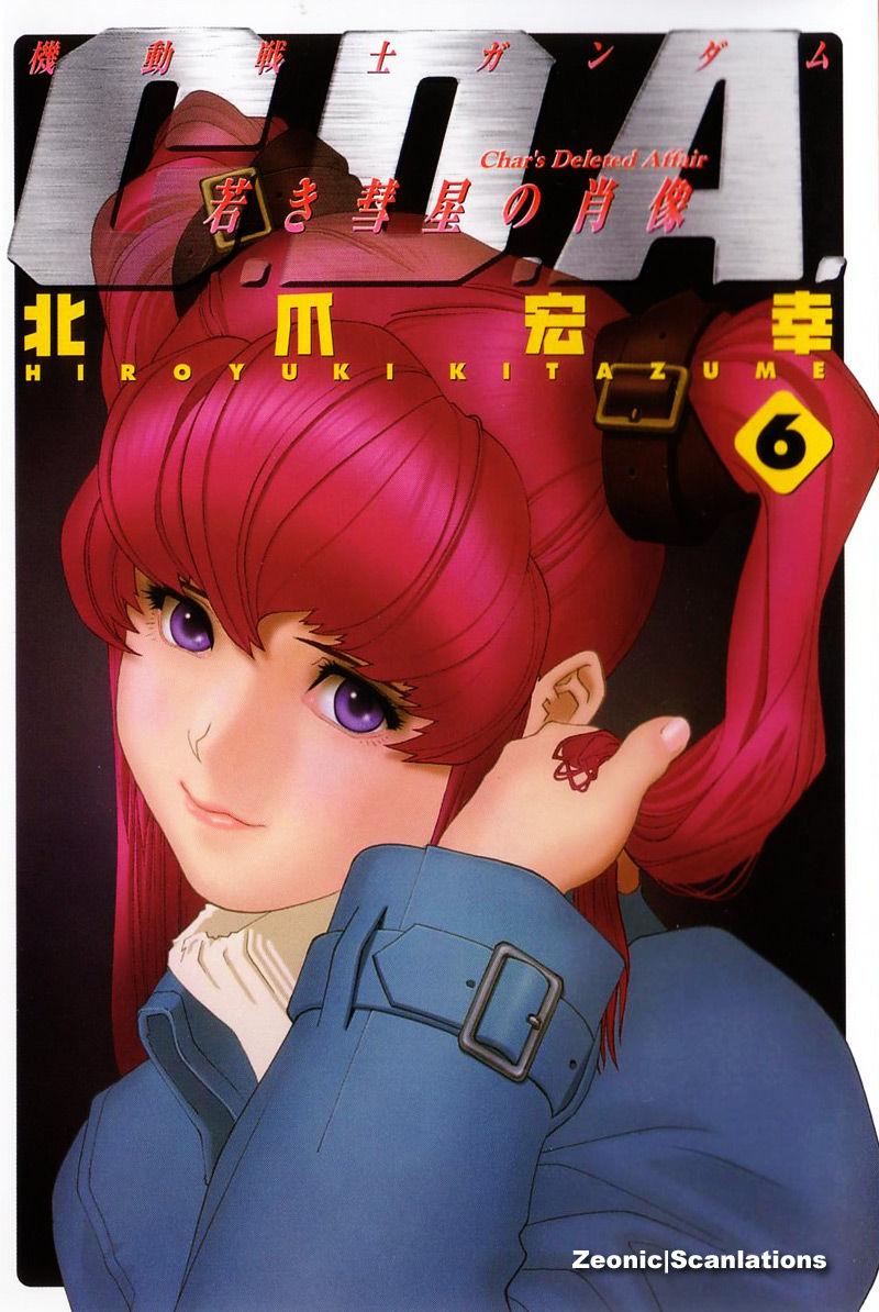 Kidou Senshi Gundam: C.D.A. Wakaki Suisei no Shouzou 23 Page 1