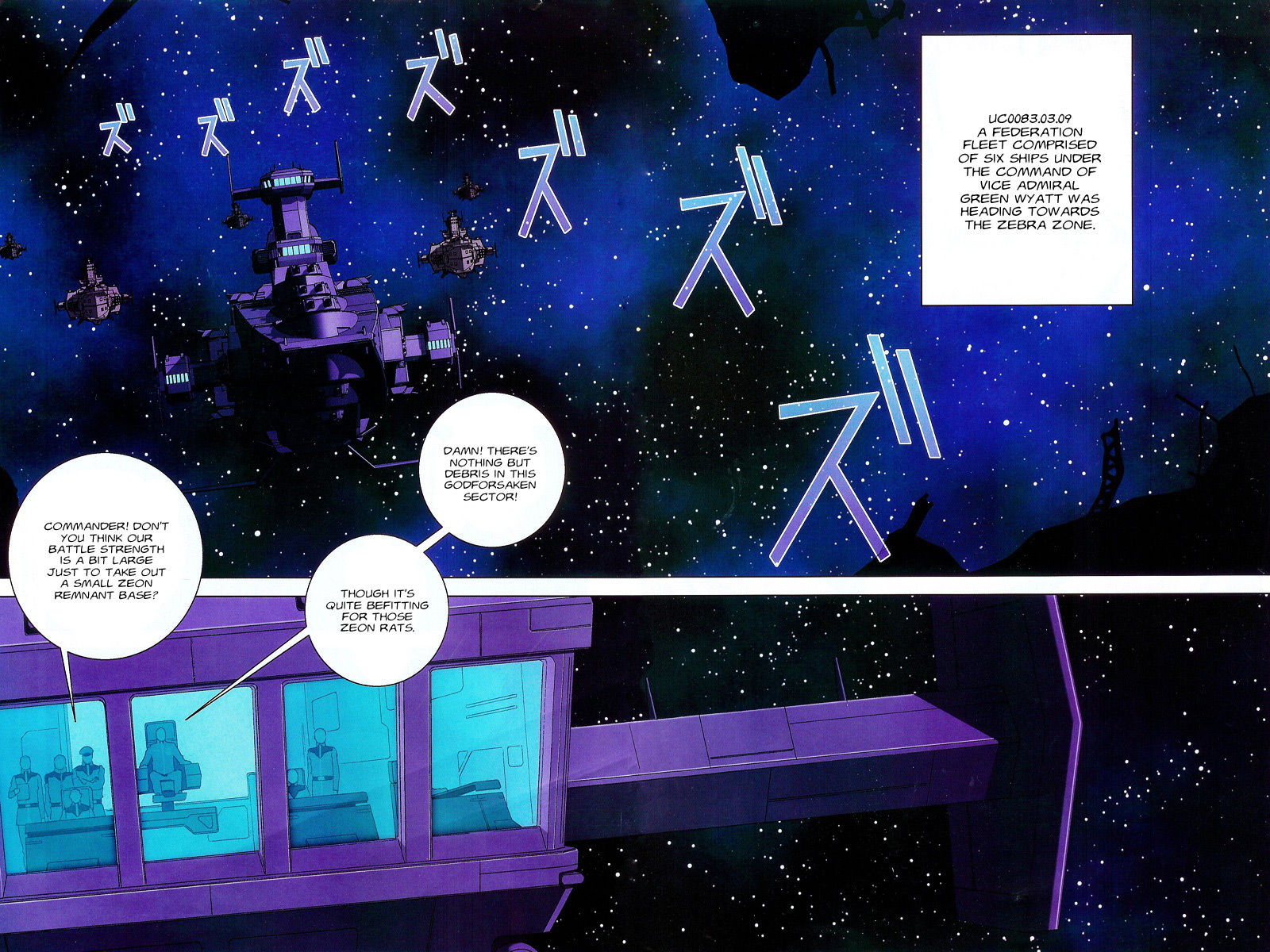 Kidou Senshi Gundam: C.D.A. Wakaki Suisei no Shouzou 36 Page 2