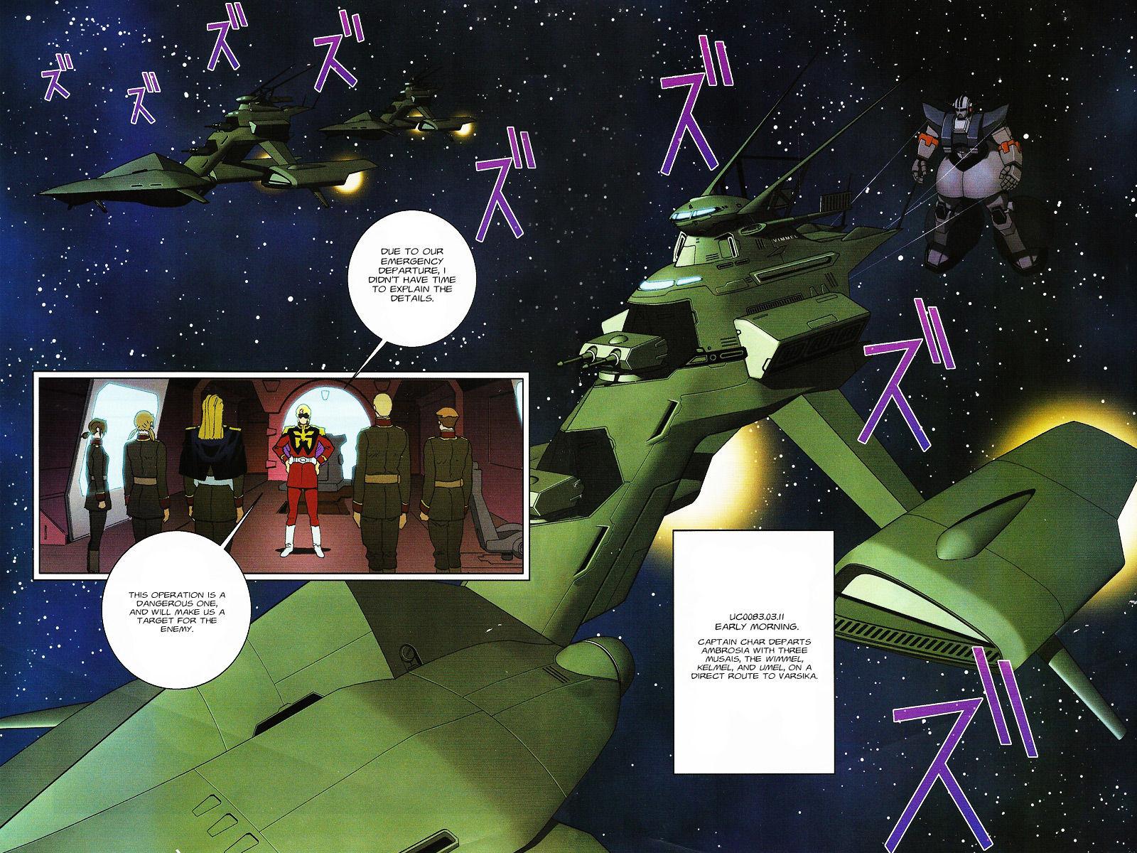 Kidou Senshi Gundam: C.D.A. Wakaki Suisei no Shouzou 37 Page 1