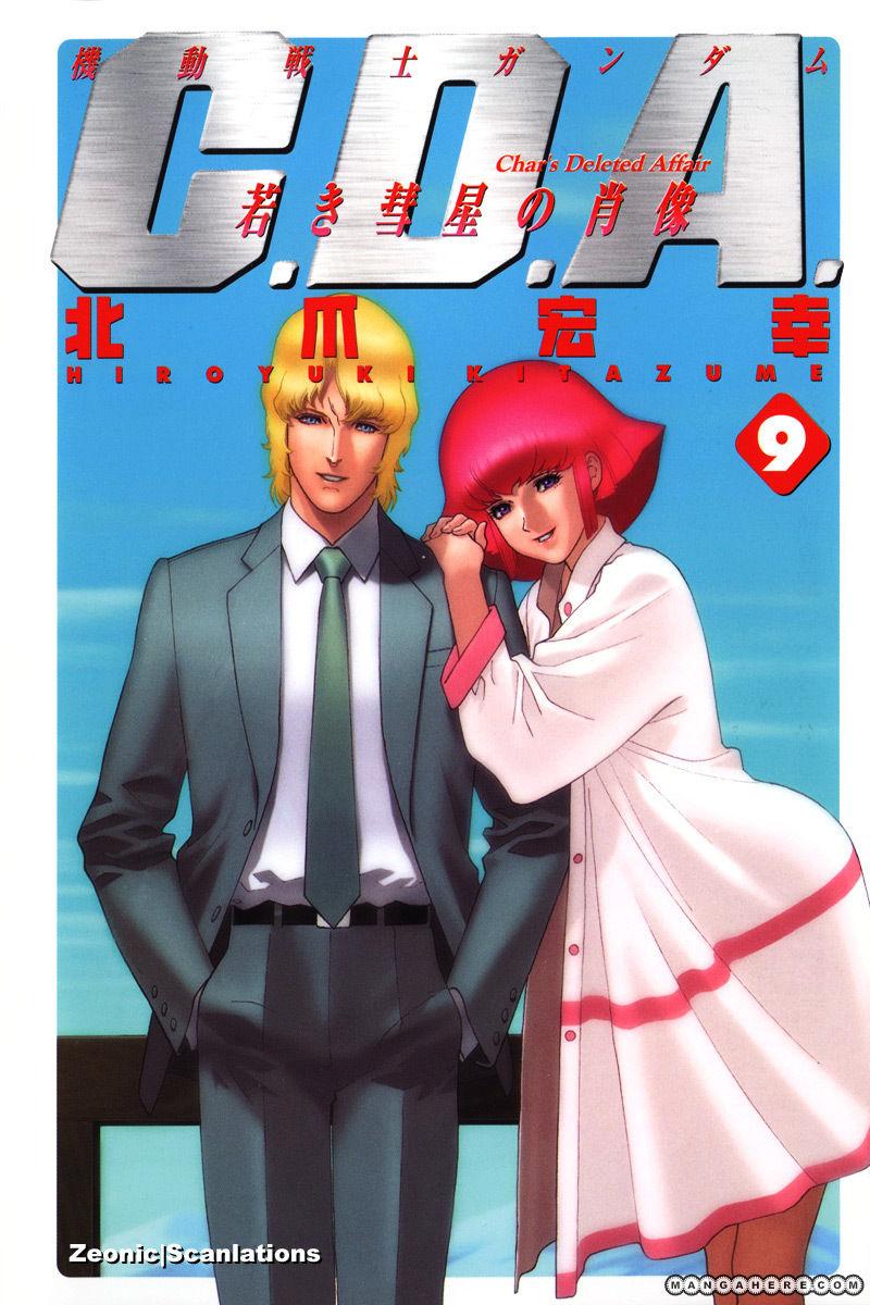 Kidou Senshi Gundam: C.D.A. Wakaki Suisei no Shouzou 38 Page 1