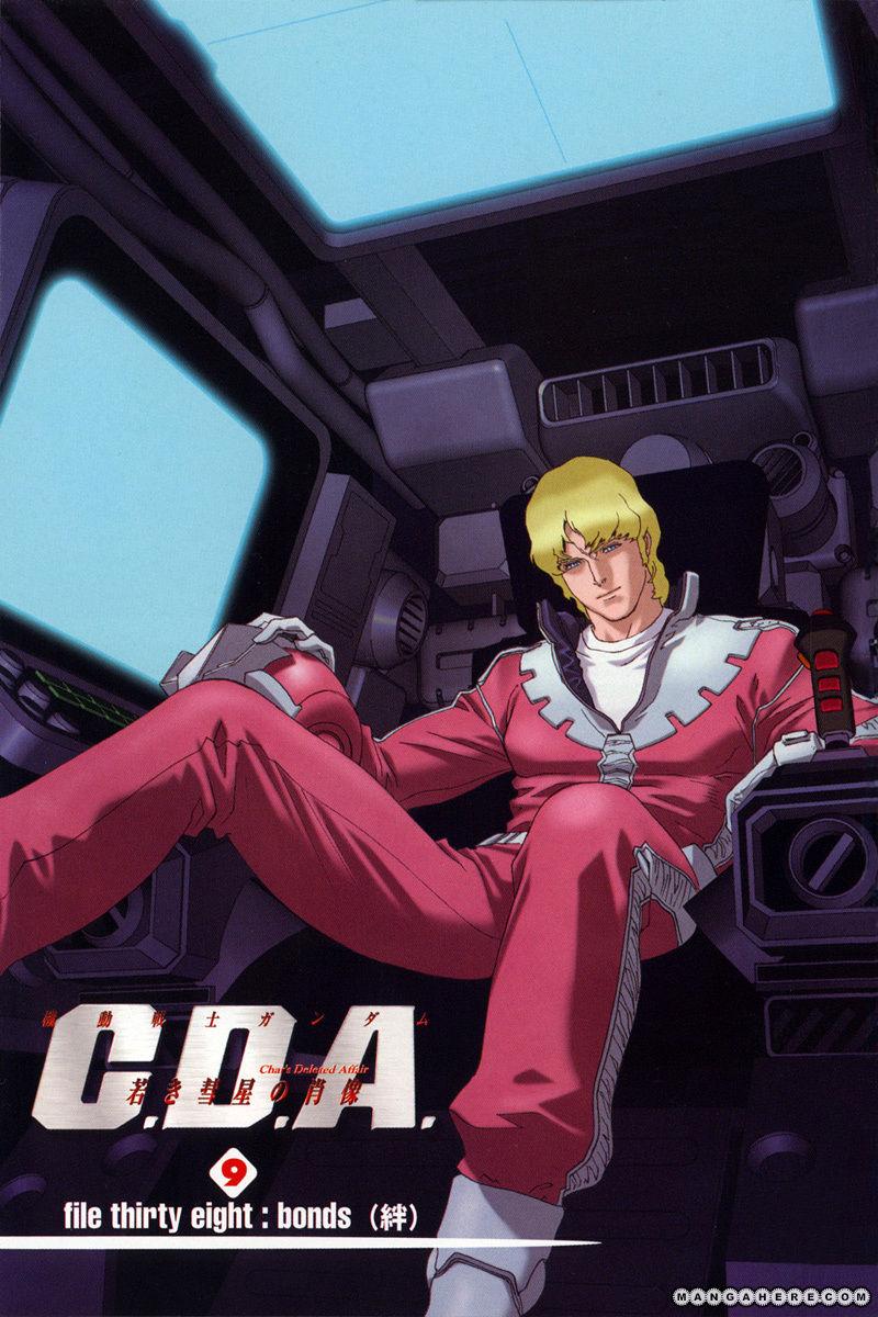 Kidou Senshi Gundam: C.D.A. Wakaki Suisei no Shouzou 38 Page 2