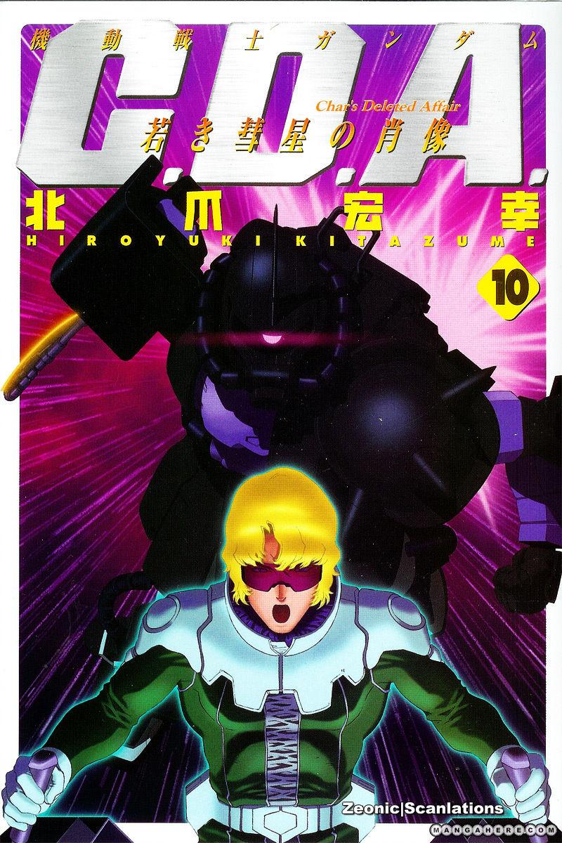 Kidou Senshi Gundam: C.D.A. Wakaki Suisei no Shouzou 45 Page 1