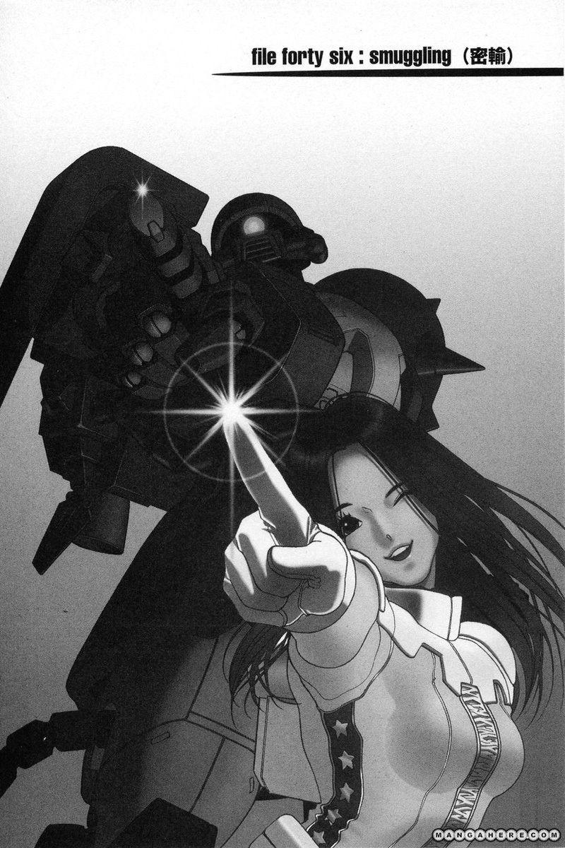 Kidou Senshi Gundam: C.D.A. Wakaki Suisei no Shouzou 46 Page 1