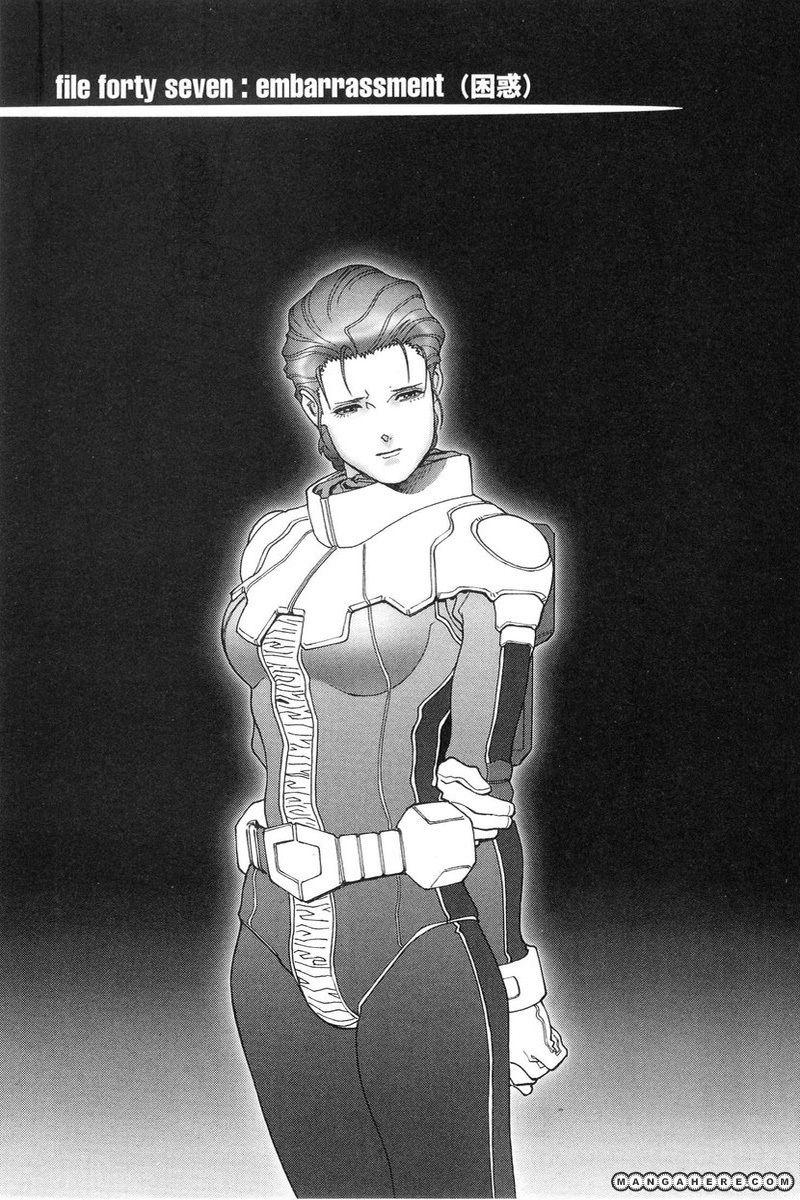 Kidou Senshi Gundam: C.D.A. Wakaki Suisei no Shouzou 47 Page 1