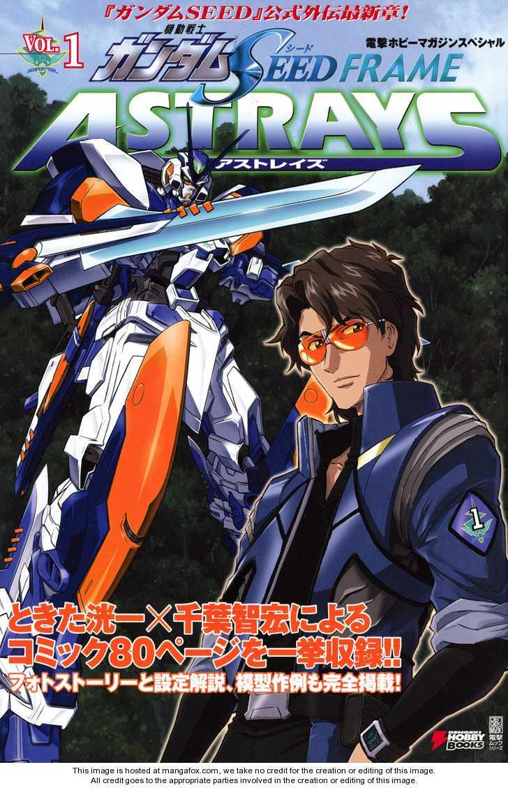 Kidou Senshi Gundam Seed Frame Astrays 0 Page 1