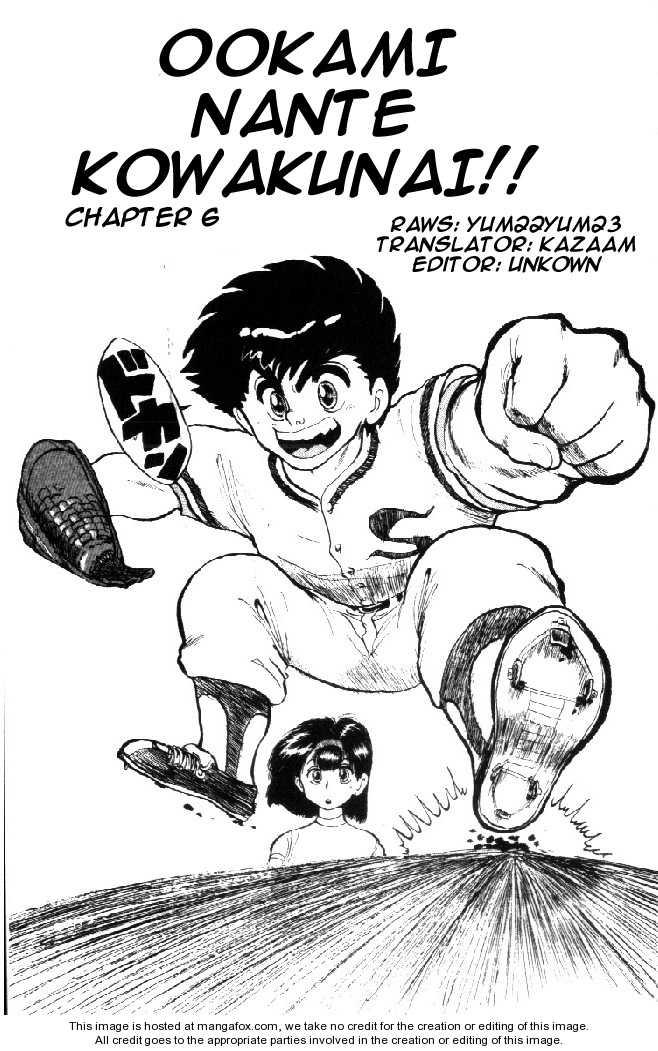 Ookami Nante Kowakunai!! 6 Page 2