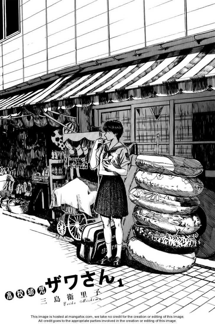 Koukou Kyuuji Zawa-san 1 Page 2
