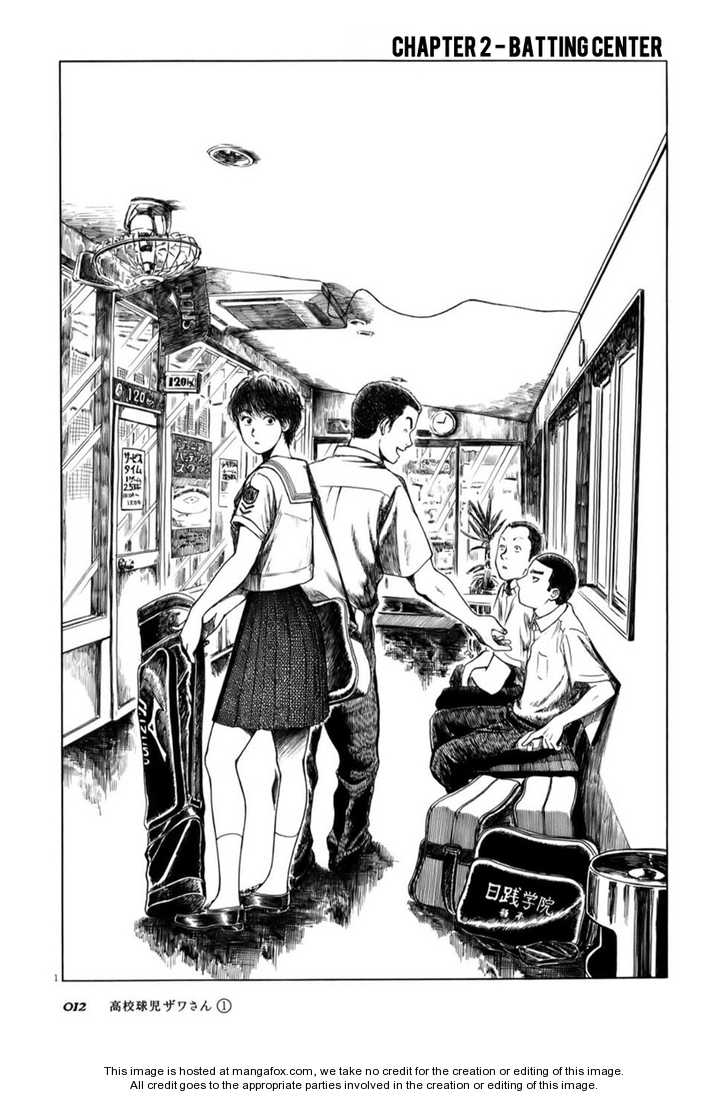 Koukou Kyuuji Zawa-san 2 Page 1