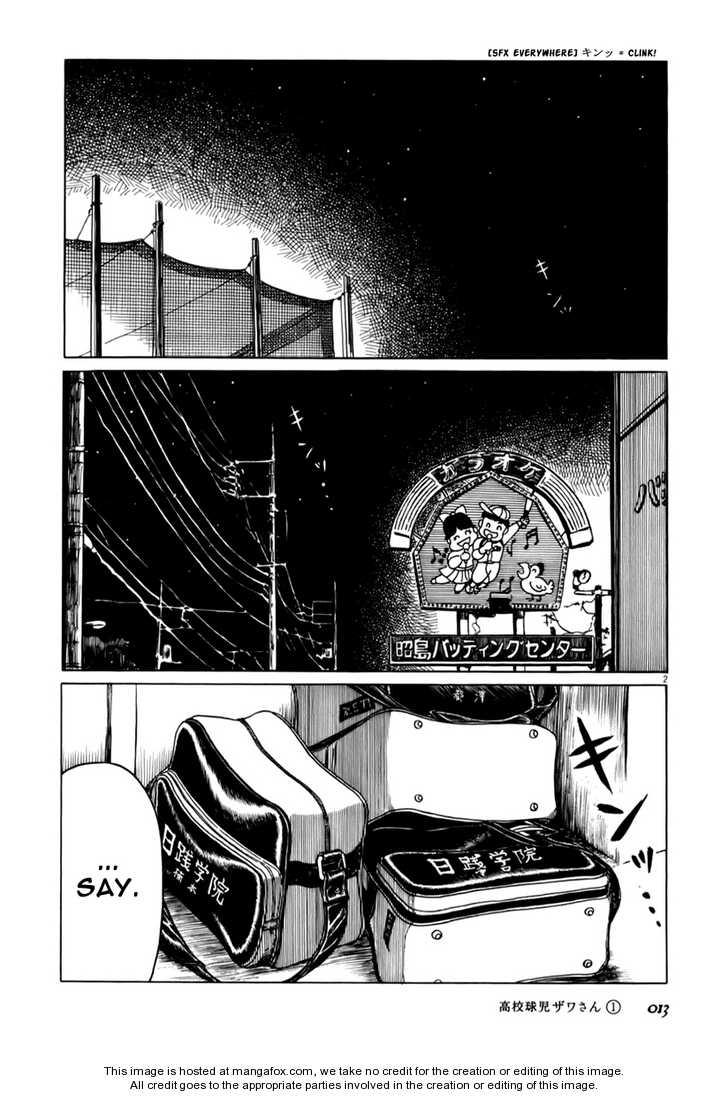 Koukou Kyuuji Zawa-san 2 Page 2