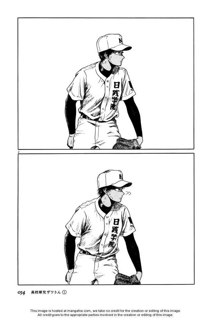 Koukou Kyuuji Zawa-san 4 Page 2