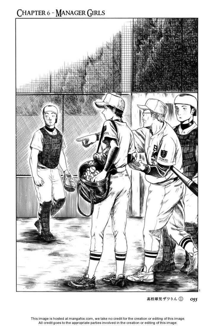 Koukou Kyuuji Zawa-san 6 Page 1