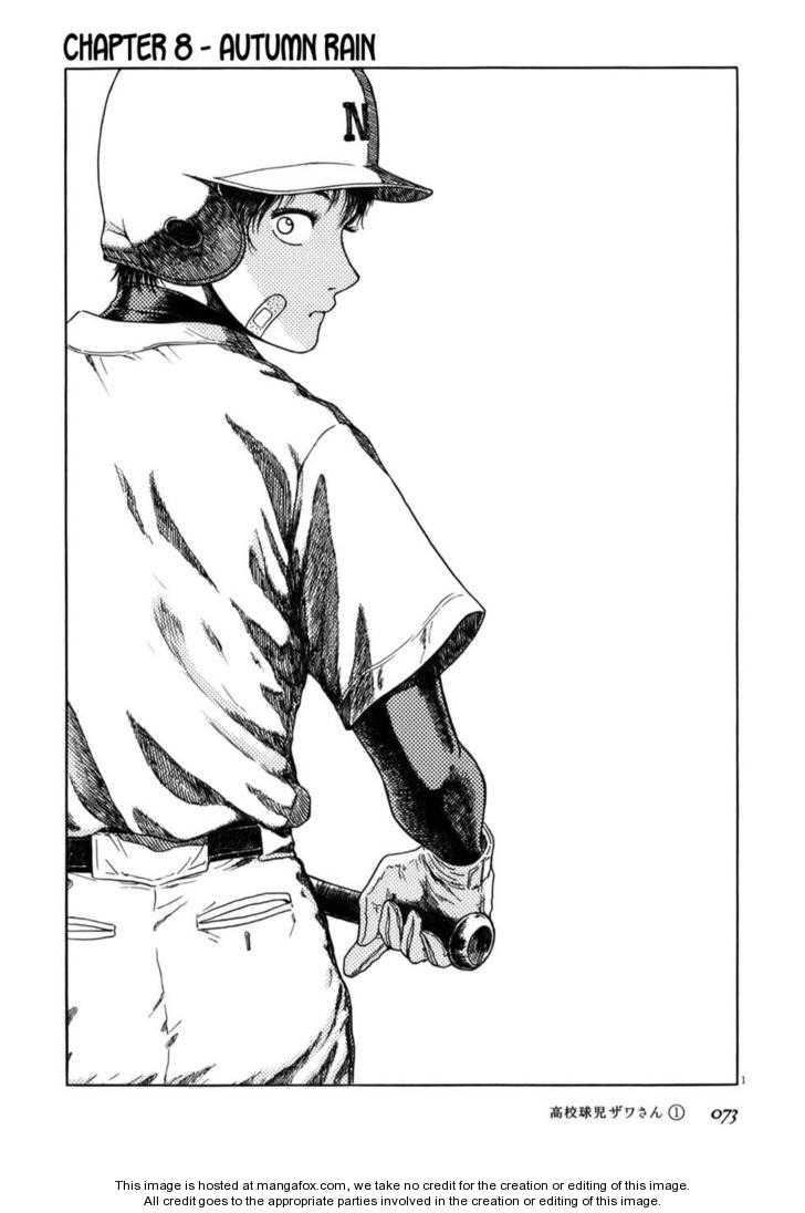 Koukou Kyuuji Zawa-san 8 Page 1
