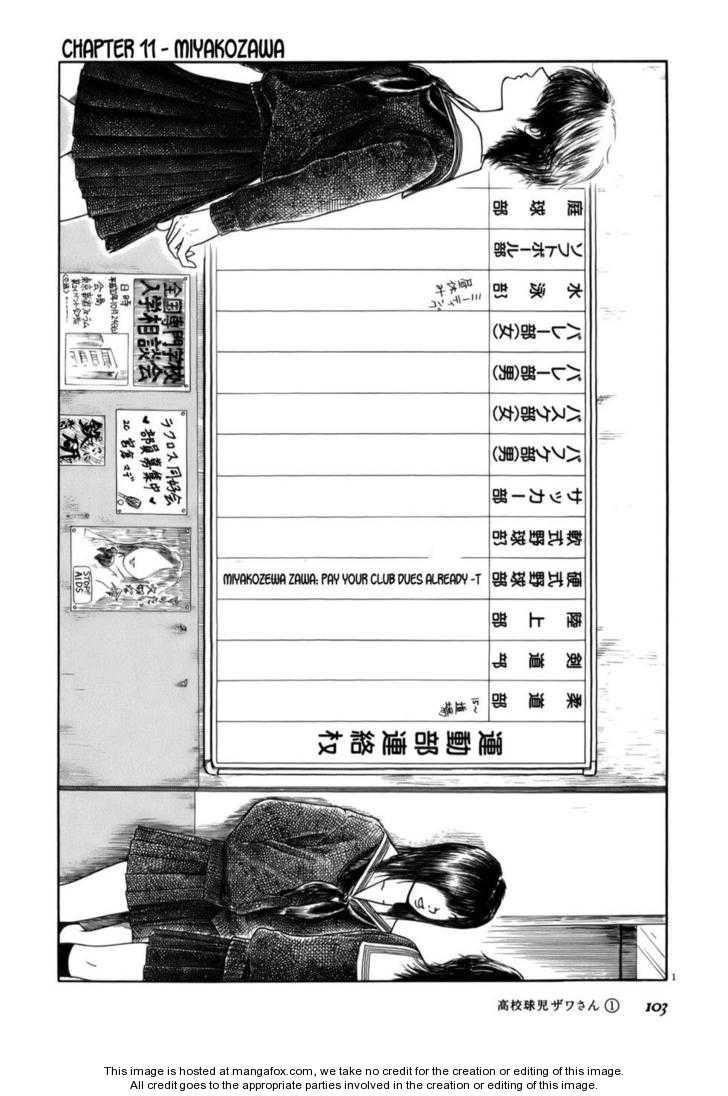 Koukou Kyuuji Zawa-san 11 Page 1