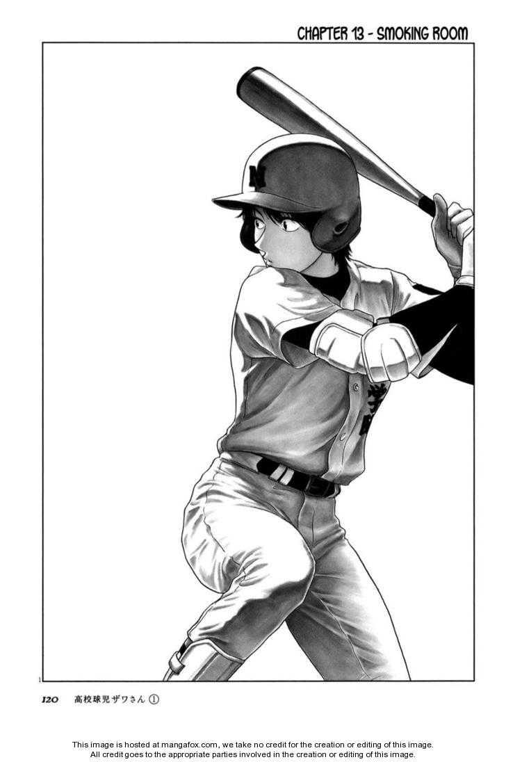 Koukou Kyuuji Zawa-san 13 Page 1