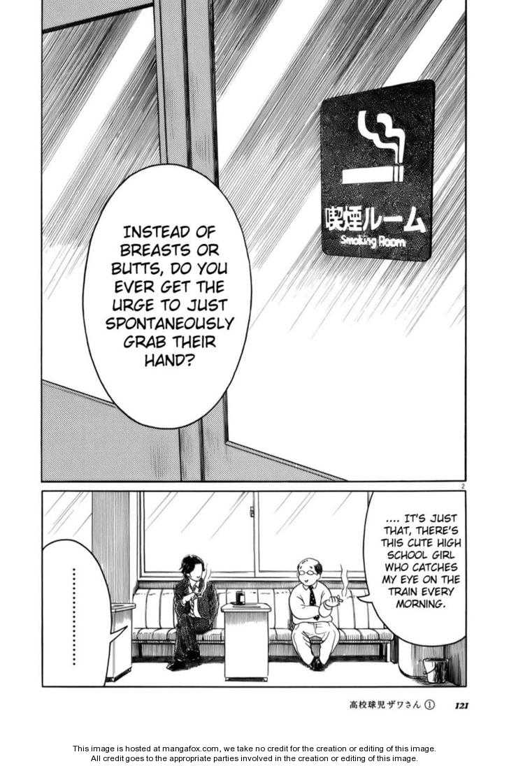 Koukou Kyuuji Zawa-san 13 Page 2