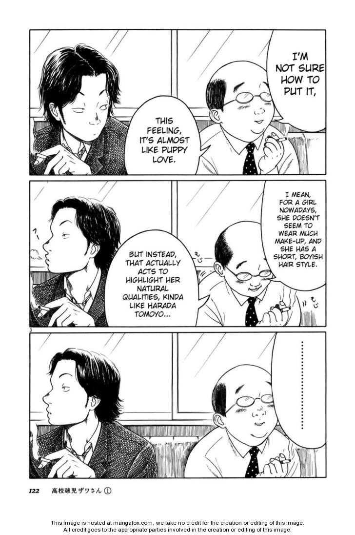 Koukou Kyuuji Zawa-san 13 Page 3