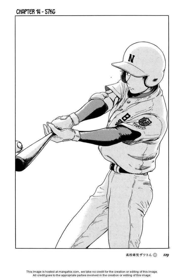 Koukou Kyuuji Zawa-san 14 Page 1