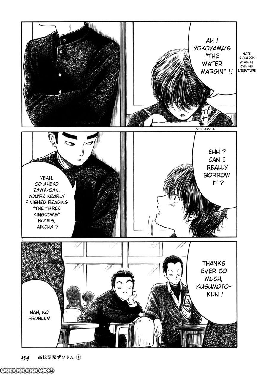 Koukou Kyuuji Zawa-san 17 Page 2