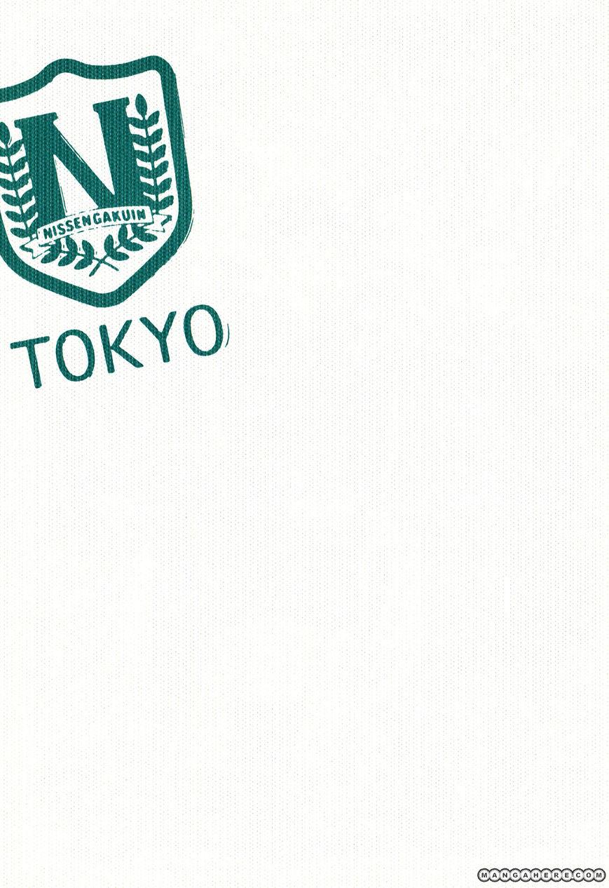 Koukou Kyuuji Zawa-san 18 Page 3