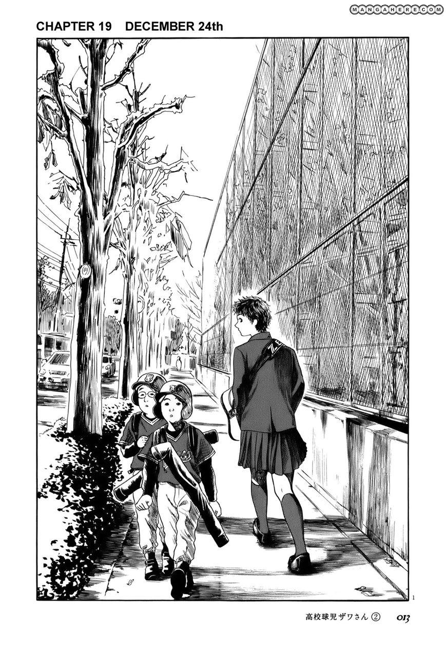 Koukou Kyuuji Zawa-san 19 Page 1