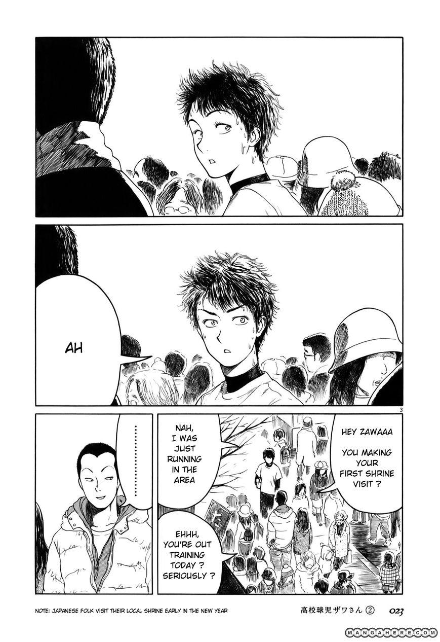 Koukou Kyuuji Zawa-san 20 Page 3