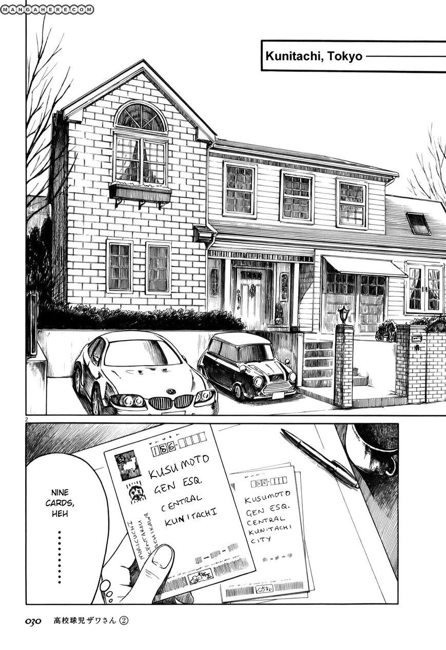 Koukou Kyuuji Zawa-san 21 Page 2