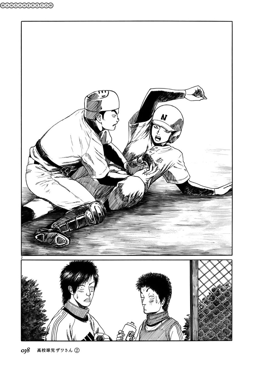 Koukou Kyuuji Zawa-san 22 Page 2