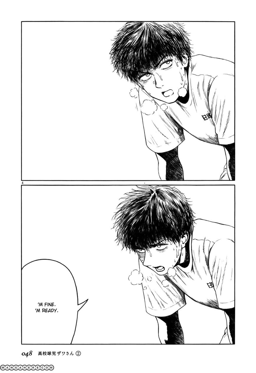 Koukou Kyuuji Zawa-san 23 Page 4