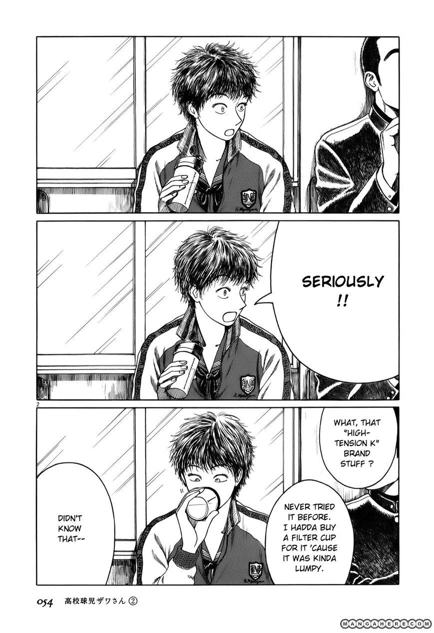 Koukou Kyuuji Zawa-san 24 Page 2