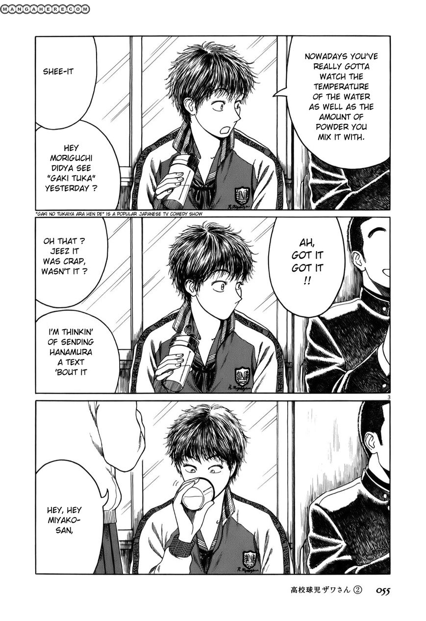 Koukou Kyuuji Zawa-san 24 Page 3