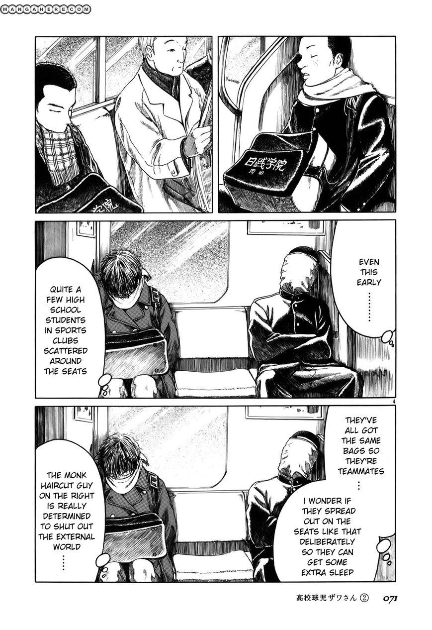 Koukou Kyuuji Zawa-san 26 Page 4