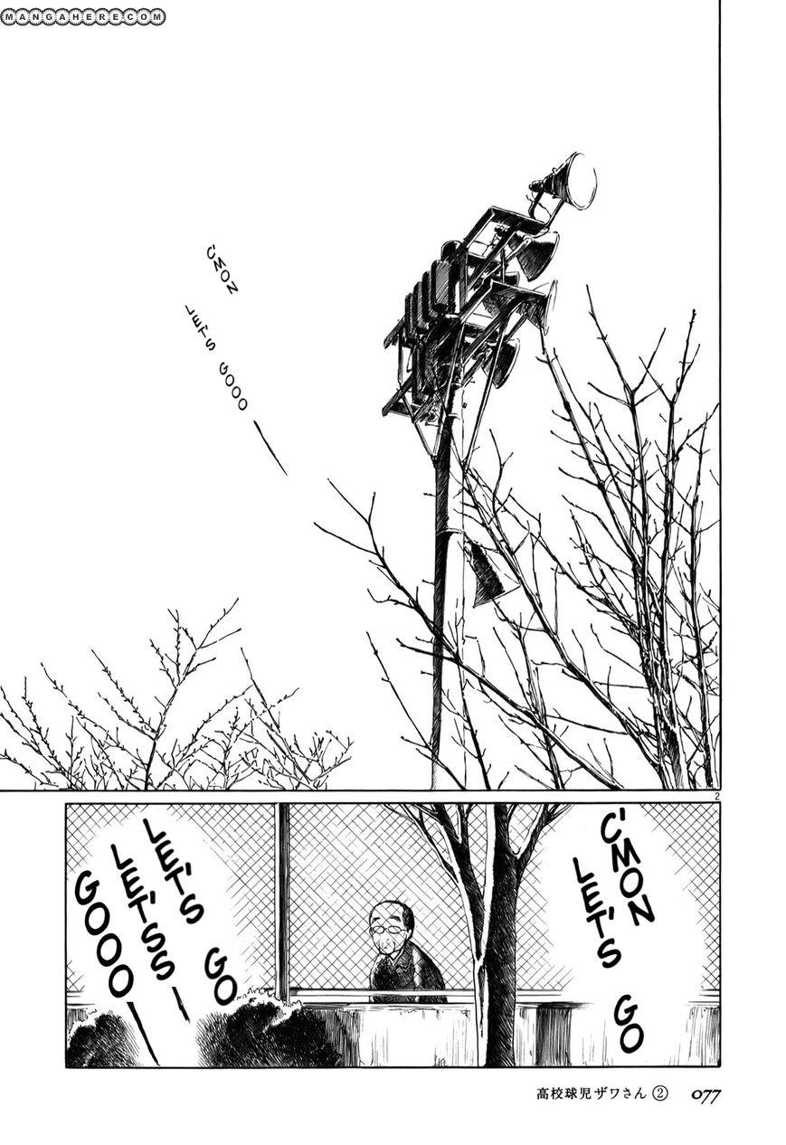 Koukou Kyuuji Zawa-san 27 Page 2