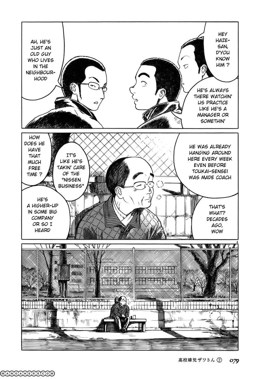Koukou Kyuuji Zawa-san 27 Page 4