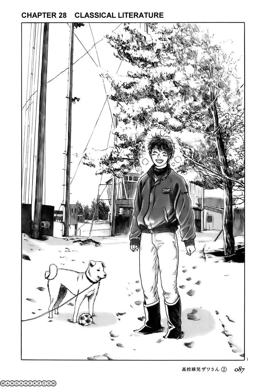 Koukou Kyuuji Zawa-san 28 Page 1