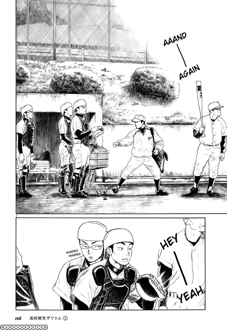 Koukou Kyuuji Zawa-san 31 Page 2