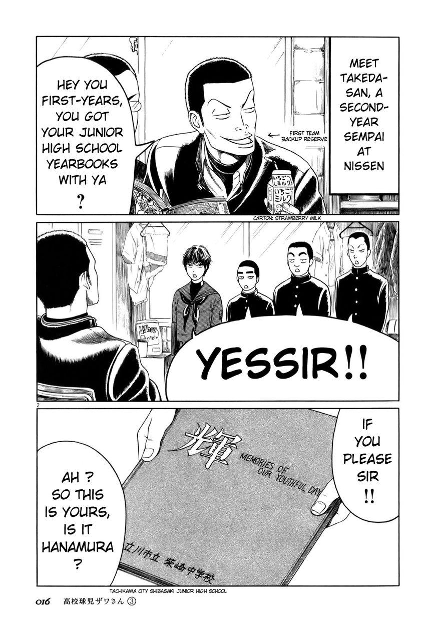 Koukou Kyuuji Zawa-san 34 Page 2