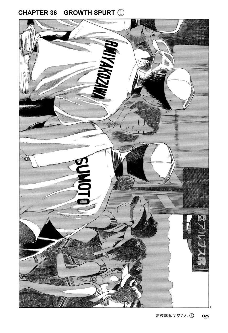 Koukou Kyuuji Zawa-san 36 Page 1