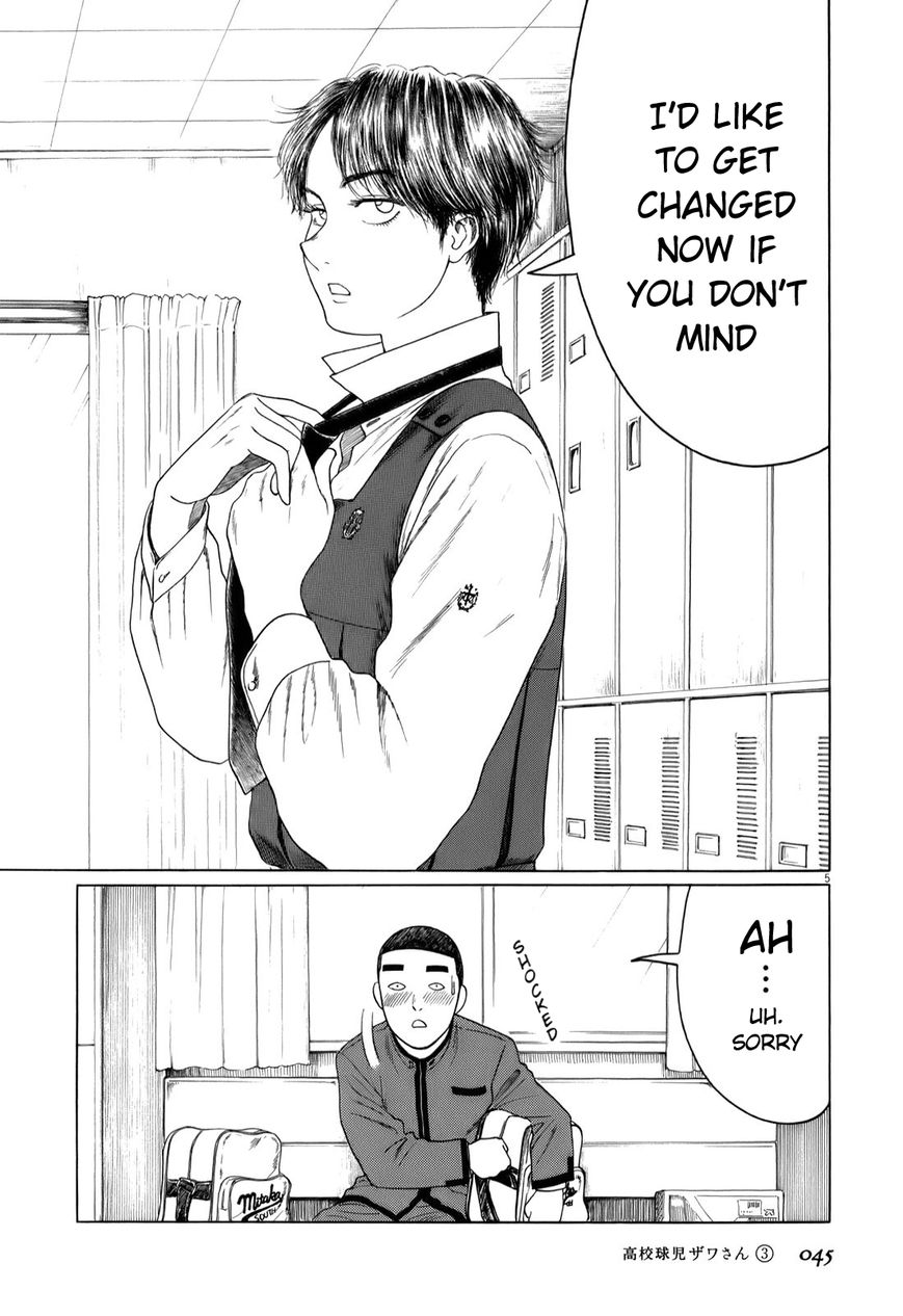Koukou Kyuuji Zawa-san 37 Page 2