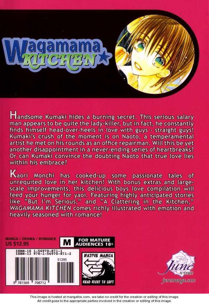 Wagamama Kitchen 1 Page 2