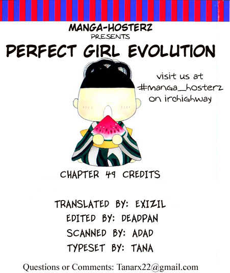 Perfect Girl Evolution 49.2 Page 1